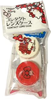 Sanrio Hello Kitty Contactlens Case with Zip Bag for Soft Lenses ((Hyde & Seek))