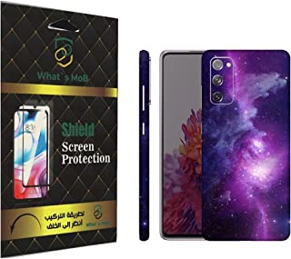 For SAMSUNG Galaxy S20 FE back full skin Galaxy 05 soft felling Hd print by whats mob (Not Cover)