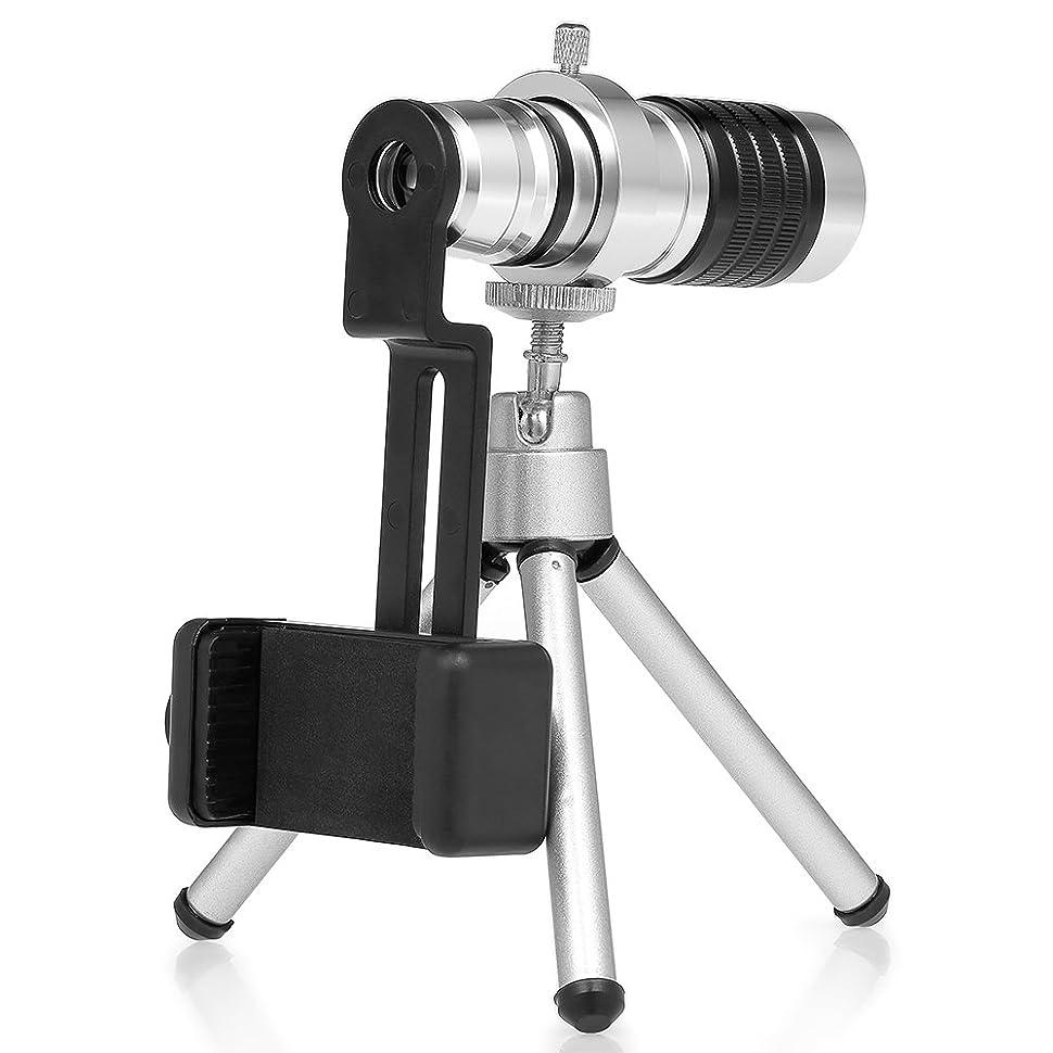 無声で必要ないセラーDocooler 12x21 ミニポケット単眼鏡 単眼望遠鏡スコープ 軽量 アルミ 三脚とスマートフォンアダプタホルダー付き