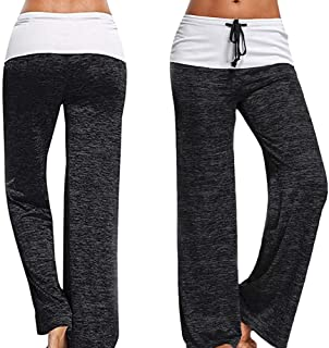 CROSS1946 Fashion Women's Elastic High Waist Yoga Drawstring Pants Straight-Leg Workout Trousers Loose Fit S