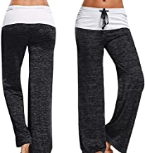 CROSS1946 Fashion Women's Elastic High Waist Yoga Drawstring Pants Straight-Leg Workout Trousers Loose Fit