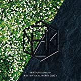 BEST OF VOCAL WORKS[nZk]2