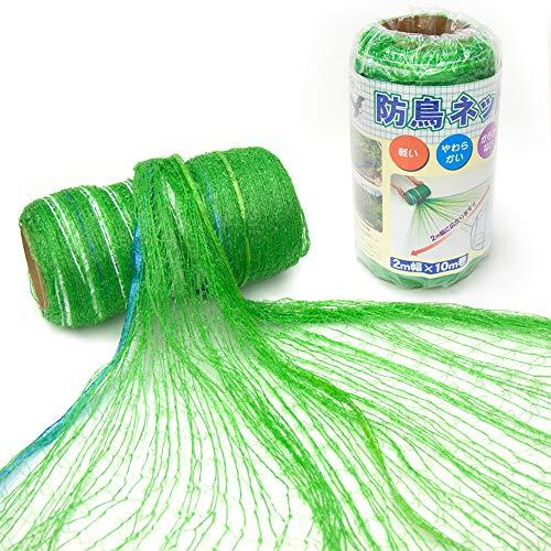 ネクスタ 鳥よけネット 防鳥ネット 網 鳩 小動物 ネット 家庭菜園 園芸 途中から切ってもほつれにくい 耐久 丈夫 繰り返し使える 日本製 2m×10m