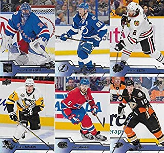 2016 2017 Upper Deck NHL Hockey Series Two Complete Mint Basic Hand Collated 200 Card Veteran Players Set Including Jonathan Toews Steven Stamkos and More