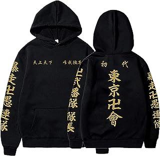 EMLAI Garçon Sweat à Capuche Tokyo Revengers Hoodies avec Polaire Anime Fans Cadeaux Hiver Chaud