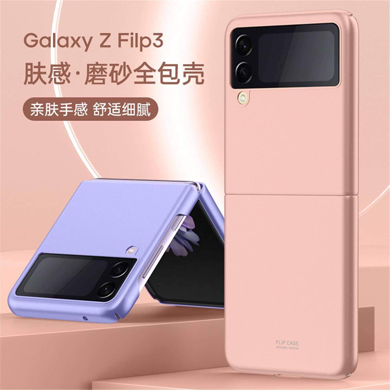 Z Flip 3 Case, DAMONDY for Samsung Z Flip 3 5G Case,Full Body Thin Premium Slim Case for Women Men,Hard Cover Compatible with Samsung Galaxy Z Flip 3 5G 2021 -Deep Green