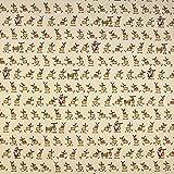 Fabulous Fabrics Halbpanama Dunkelbeige, Weihnachten,