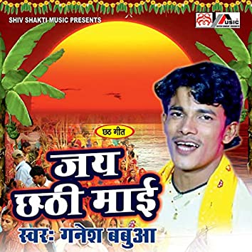 Jai Chhathi Mai - Single