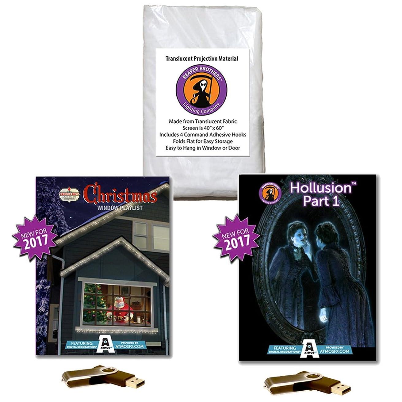 無意味製油所極地AtmosFEARfxクリスマス、ハロウィンデジタルデコレーションキットon USBスティックはReaper Bros 40?