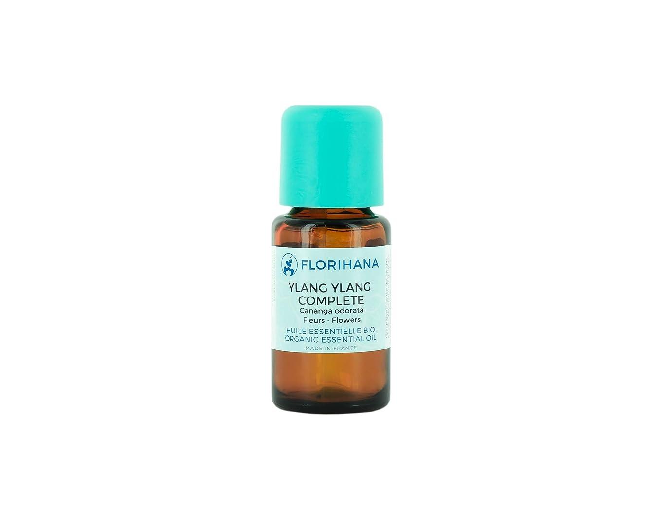 傾いた頭痛オーガニック エッセンシャルオイル イランイランコンプリート 5g(5.4ml)