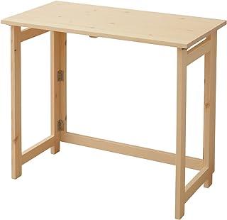 山善(YAMAZEN) 天然木折りたたみテーブル(幅80 奥行40) ナチュラル TPD-8040H(NA)