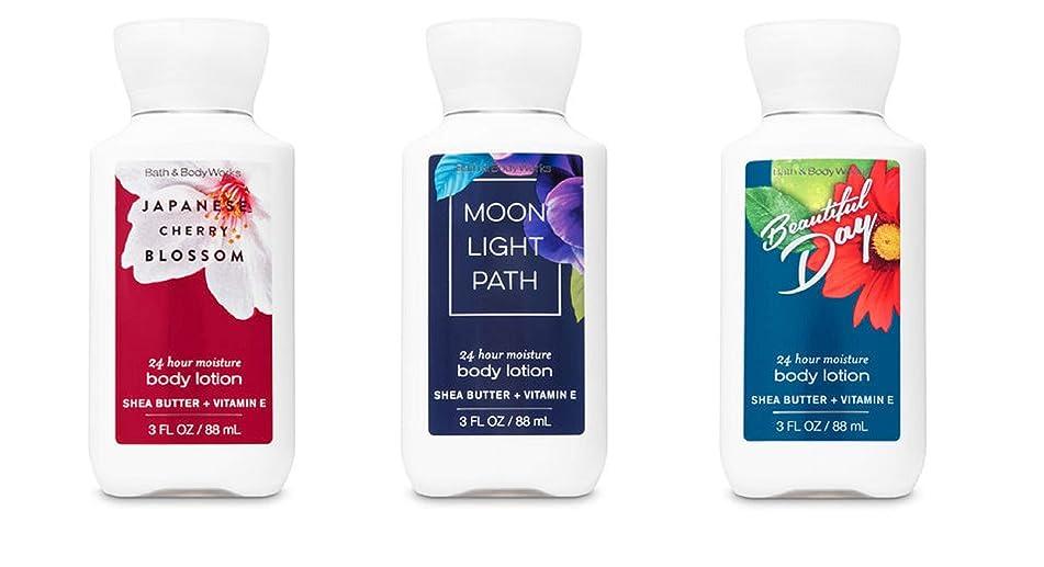 AMERICA'S FAVORITES~Bath & Body Works Travel Size 3 Fl Oz Body Lotion Trio Gift Set~Beautiful Day, Japanese Cherry Blossom, Moonlight Path~