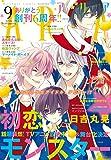 ARIA 2016年9月号[2016年7月28日発売] [雑誌]