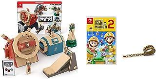 Nintendo Labo (ニンテンドー ラボ) Toy-Con 03: Drive Kit - Switch + スーパーマリオメーカー 2 -Switch (【Amazon.co.jp限定】オリジナルマスキングテープ 同梱) セット