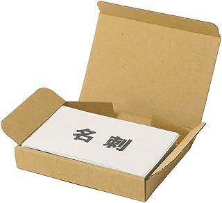 アースダンボール ダンボール 段ボール 小型 名刺サイズ 発送 15枚 封筒専用 【94×64×13mm】【0409】