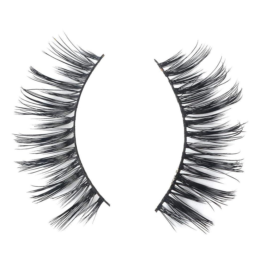 統合する採用するいとこミンクの毛の自然な厚くなる化粧品の3D版のための一組のまつげ