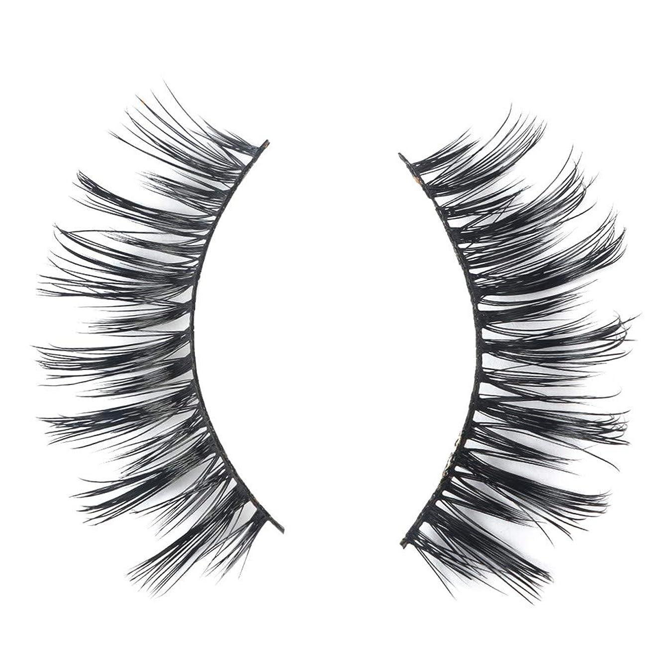 神秘的な尊敬するフィッティングミンクの毛の自然な厚くなる化粧品の3D版のための一組のまつげ