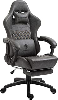 Dowinxオフィスチェア/ゲーミングチェア/パソコンチェア/デスクチェア/リクライニングチェア 伸縮可能のオットマン 新開発中世ヨーロッパ風PUレザー 腰の振動機能付き 腰痛対策 調節可能ランバーサポート (グレー)