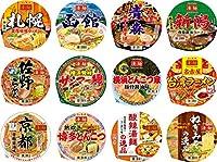 ヤマダイ 凄麺 12種類 食べくらべセット ※時期によりセット内容に変更あり