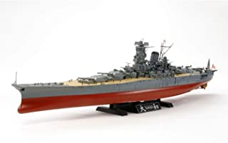 Best tamiya plastic model ships Reviews