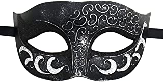 Black Masquerade Masks Cool Men Fighter Masquerade Face Mask for Ball Party/Halloween (Luxury)