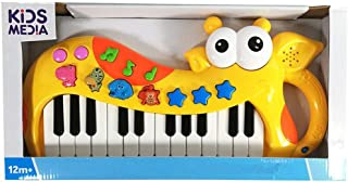 Kids Media 22200 Musical Toys, Multicolour