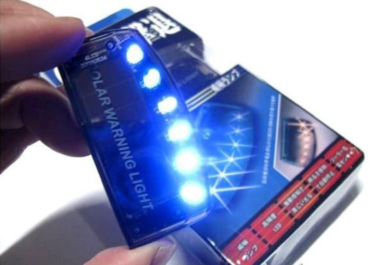 Inuppy ダミーセキュリティLED ブルー ソーラー 防犯グッズ 車用 ライト ランプ ダミー 光 車 汎用 追突防止
