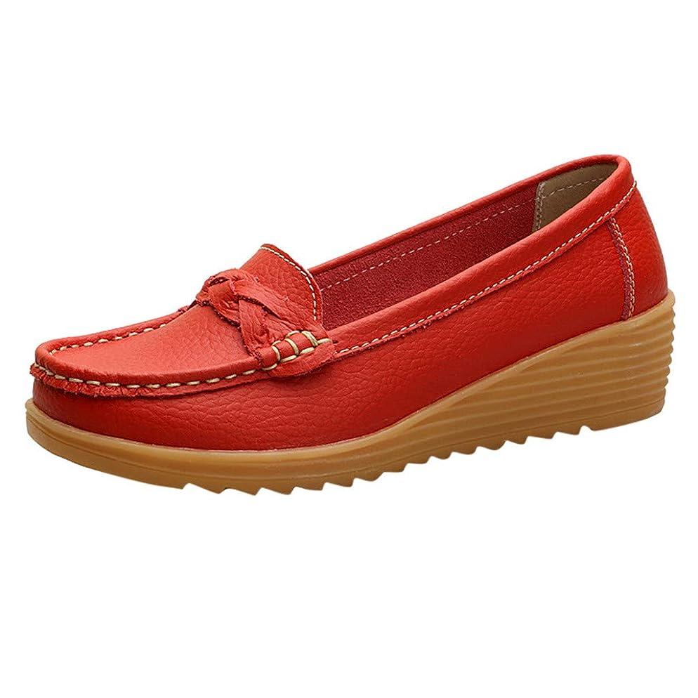 うぬぼれた肖像画上に築きます[Top Homie] レディース 軽量 歩きやすい モカシン 厚底 すべり止め 春夏 女性 疲れにくい カジュアル シューズ 6色展開 靴