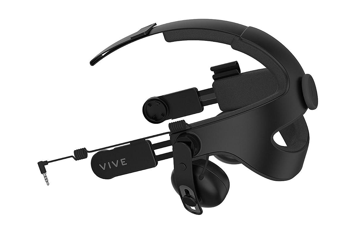コミュニケーション始める明示的に【国内正規品】 HTC VIVE デラックスオーディオストラップ