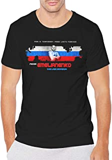 Fedor Emelianenko Men's Short Sleeve Round Neck Summer Fashion T-Shirt Fitness Black