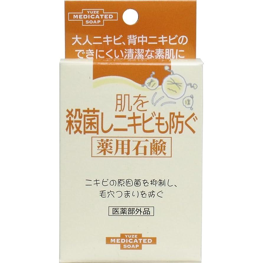 リスナー残り物コレクションユゼ 肌を殺菌しニキビも防ぐ薬用石鹸 6セット