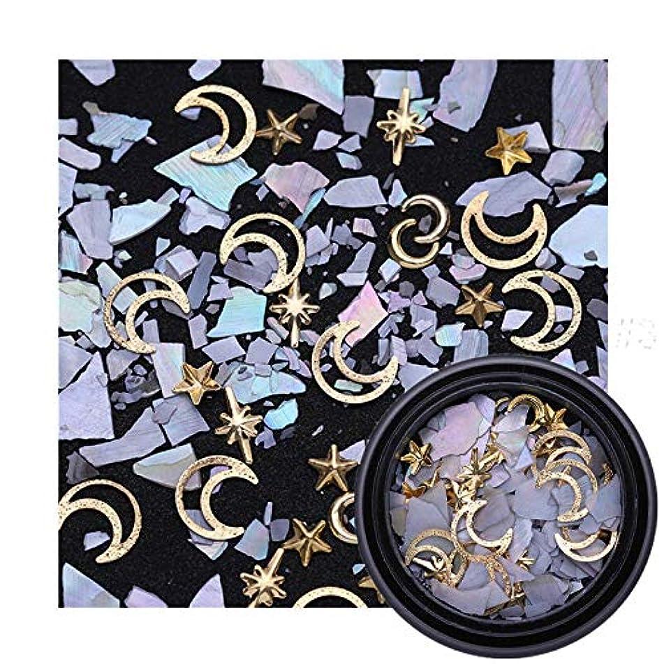 Metal Rose Rhinestones Opal Gemstone Shell Fragments Stud 3D Nail Art Decoration (Colour - #10)