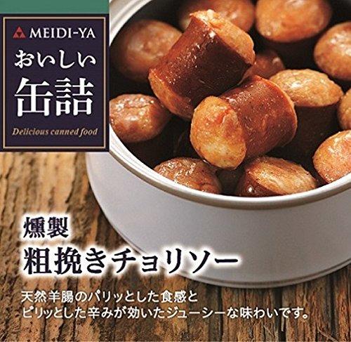 明治屋『おいしい缶詰燻製粗挽きチョリソー』