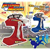 SUPER!BATTING PITCHING MACHINE(ピッチングマシーン) レッド