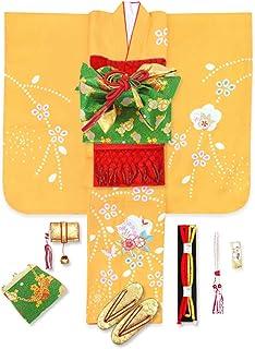 七五三 7歳 着物 フルセット 正絹 女の子 本絞り 刺繍入りの子供着物 結び帯セット「黄色 桜に蝶」IYS900y806RR