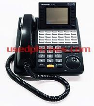 Panasonic KX-T7456B Digital Super Hybrid System Backlit LCD Display Phone(Black)