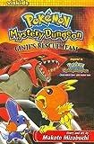 Pokémon Mystery Dungeon: Ginji's Rescue Team (1)
