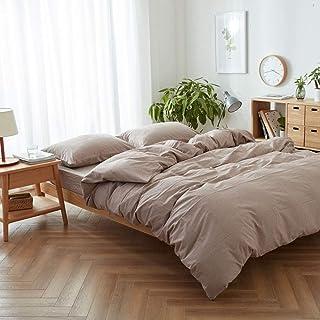 ソリッドカラー布団カバーセット、4ピース寝具セットスーパーソフト低刺激性マイクロファイバー、エレガントで新鮮なアート、ベッドルームホテル