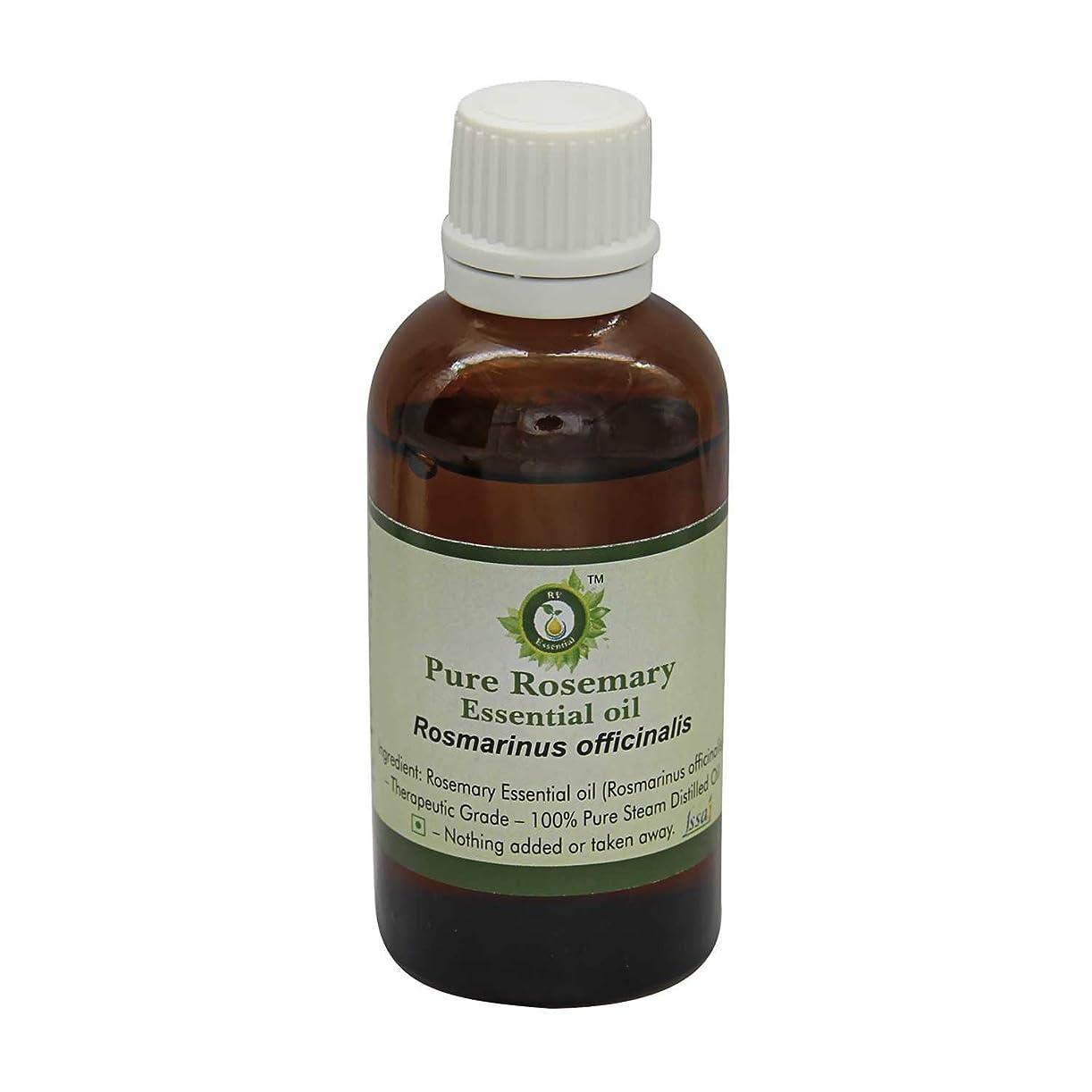 慈善絶望供給R V Essential ピュアローズマリーエッセンシャルオイル30ml (1.01oz)- Rosmarinus Officinalis (100%純粋&天然スチームDistilled) Pure Rosemary Essential Oil