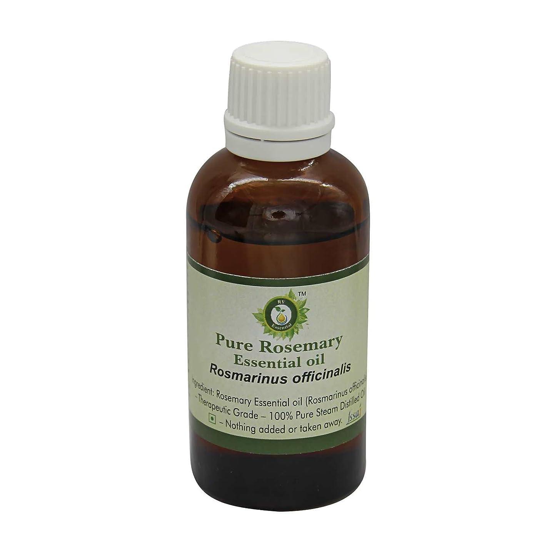 海賊ワーム影響を受けやすいですR V Essential ピュアローズマリーエッセンシャルオイル30ml (1.01oz)- Rosmarinus Officinalis (100%純粋&天然スチームDistilled) Pure Rosemary Essential Oil
