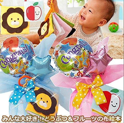 おむつケーキバルーン いないばあっ!布絵本 知育玩具 出産祝いギフト (パンツタイプBIG[18-24カ月, ピンク どうぶつ)