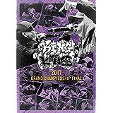 KING OF KINGS 2017 [DVD]