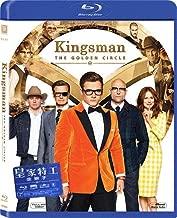 Kingsman: The Golden Circle (Region A Blu-Ray) (Hong Kong Version / Chinese subtitled) 皇家特工: 金圈子