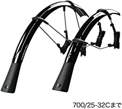 SKS RaceBlade Pro XL Black Fenders