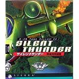 A-10 TANK KILLERⅡ SILENT THUNDER  サイレントサンダー 完全日本語版  [PC Game Soft Win95]