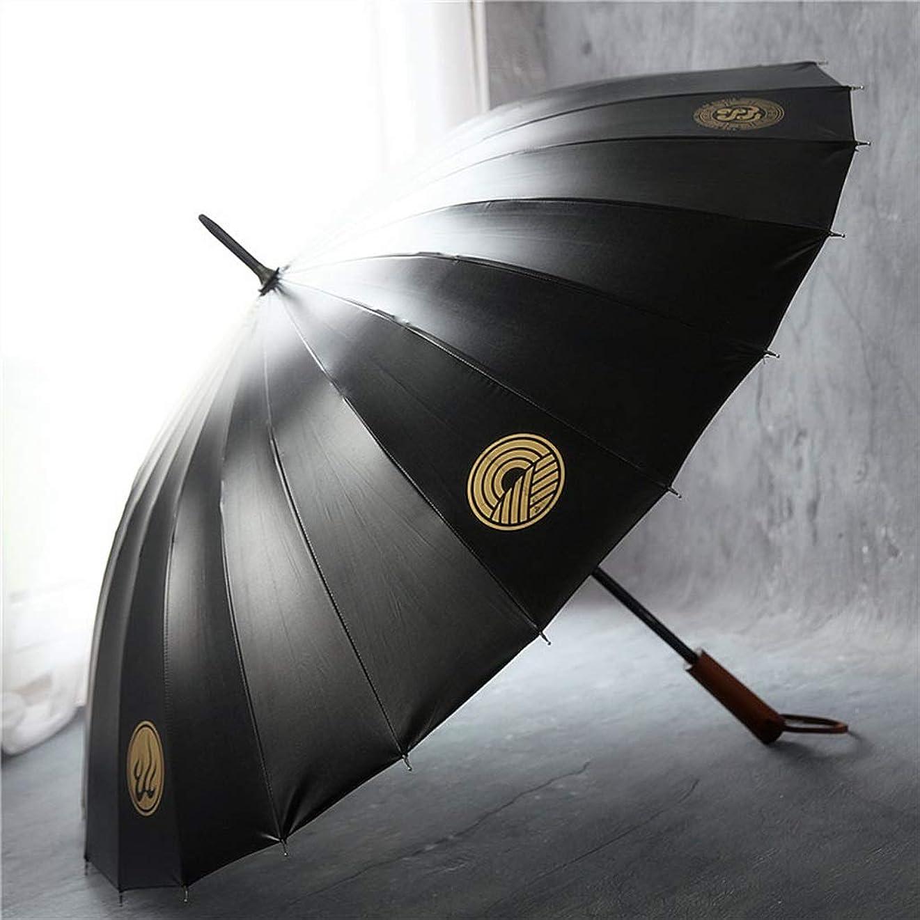 大型トラック高める星木製のハンドル長いハンドル傘黒いプラスチック製の傘の太陽の傘抗UV傘防風傘 ZHYGDQ