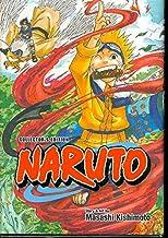 Naruto, Vol. 1 (Collector's Edition) (1)