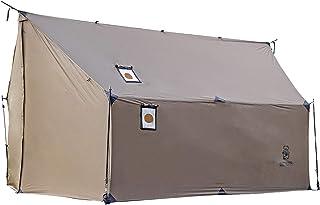 OneTigris TEGIMEN Hängande matta baldakin & värmetält med stav, 3 000 mm vattenpelare utomhus tarp baldakin/regnflygskydd