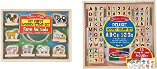 Melissa & Doug First Wooden Stamp Set – Farm Animals Brown and Green, 1 EA & Deluxe Wooden Stamp Set ABCs 123s