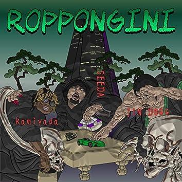 Roppongini (feat. KAMIYADA+ & JIN DOGG)